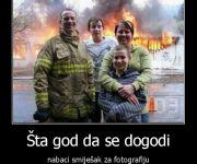 Kada izbije požar?