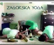 Zagorska joga