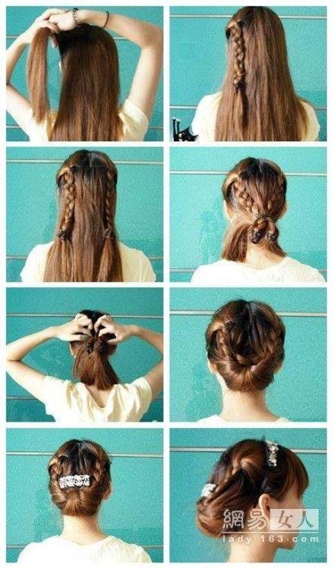 Мастер класс прически на длинные волосы Если у вас длинные или средней длины волосы, предлагаем на выбор два...