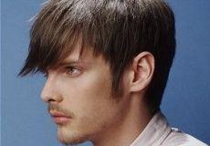 Elegantna hipsterska frizura