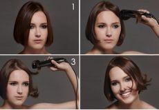 Stilizirajte kratku kosu