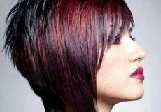 Asimetrična kratka frizura