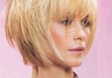 Slojevita kratka bob frizura