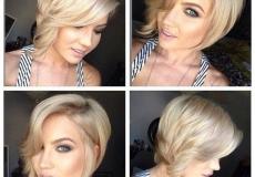 Svečana asimetrična frizura