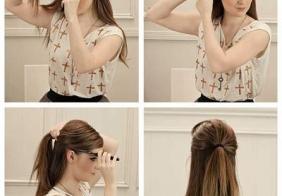 Polupodignuta frizura