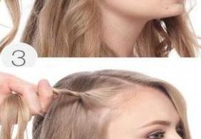 Vjenčić od kose