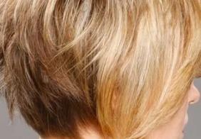 Fantastične frizure za tanku kosu