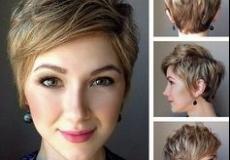 Kratka prošarana frizura