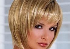 Postepena kratka frizura