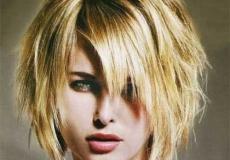 Oštri vrhovi frizure