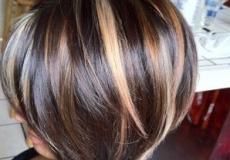 Šarena kratka frizura