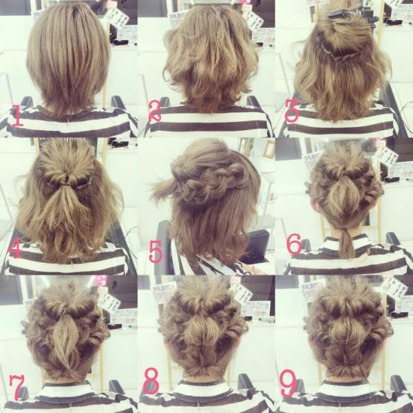 Zabavna mješovita frizura