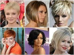 Kratke i slatke frizure
